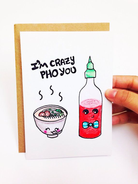 Funny Valentine Card, Valentines day Card boyfriend, cute valentine card funny, valentines card wife, girlfriend, husband, i'm crazy pho you