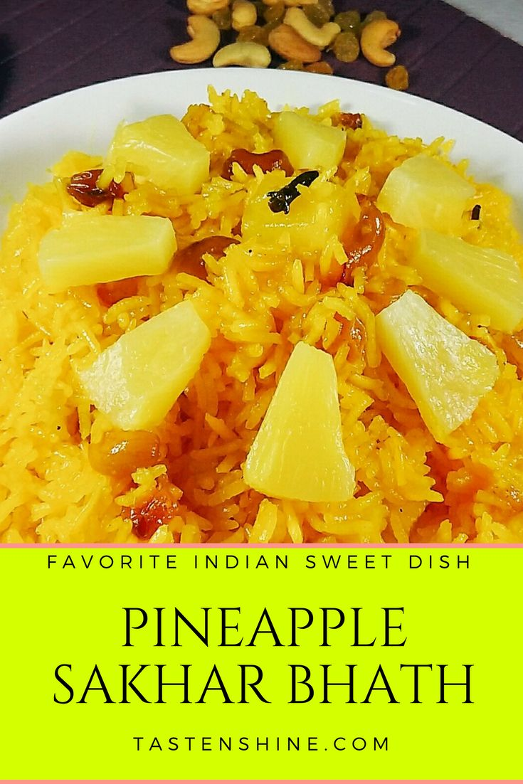 Sakhar or Kesari Bhath, which is sweet rice is prepared on the occasion of Raksha Bandhan. Learn how to make Kesari bhath/Sakhar bhath with a twist of pineapple cubes flavored with saffron, cashewnuts and raisins.