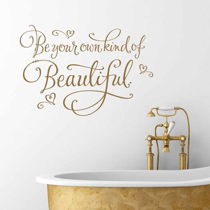 be your own kind of beautiful vinyl wall decal lettering art design