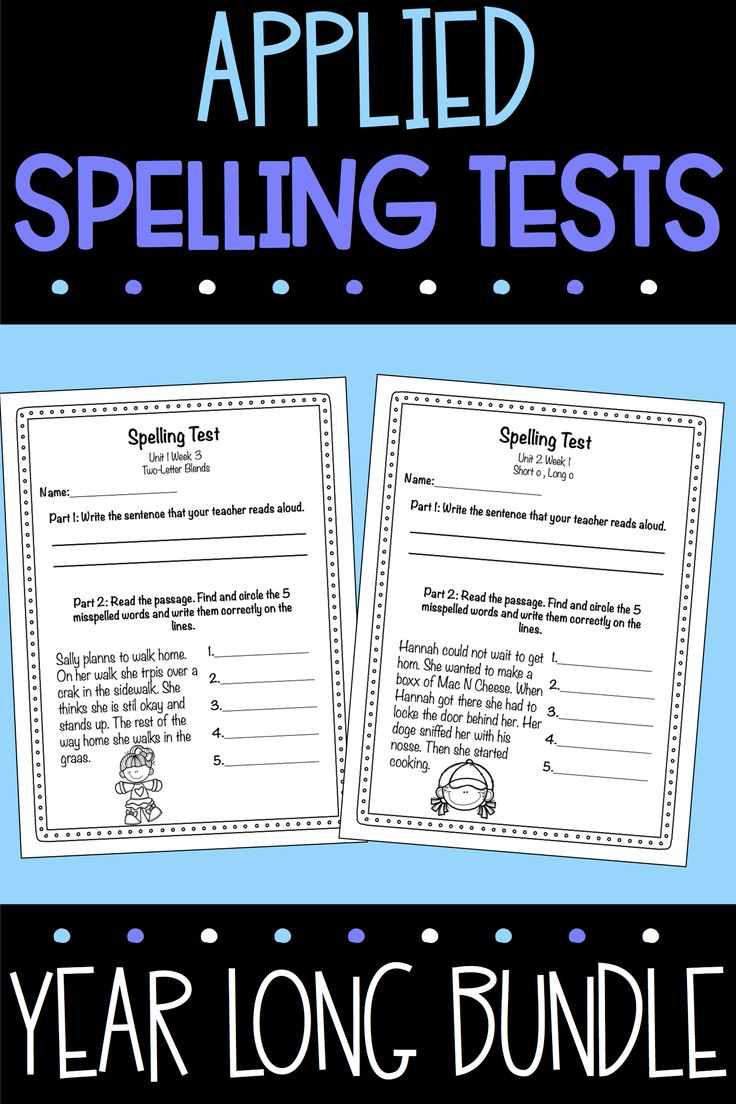 This printable spelling test is a year long alternative bundle to have your 2nd graders apply their spelling words rather than just memorize them. Click to see more! #spelling #spellingtest #tpt