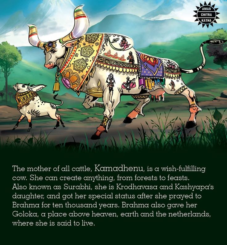 amar chitra katha changing the brand with changing times Amar chitra katha-branding-india-s-heritage 931 views share culture (brand in customer's conscience) 2009 •changing with times: amar chitra katha.