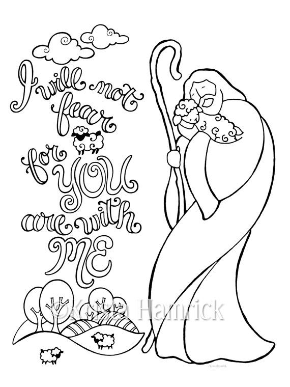 Good Shepherd coloring page in two sizes: 8.5X11 and Bible journaling tip-in 6X8