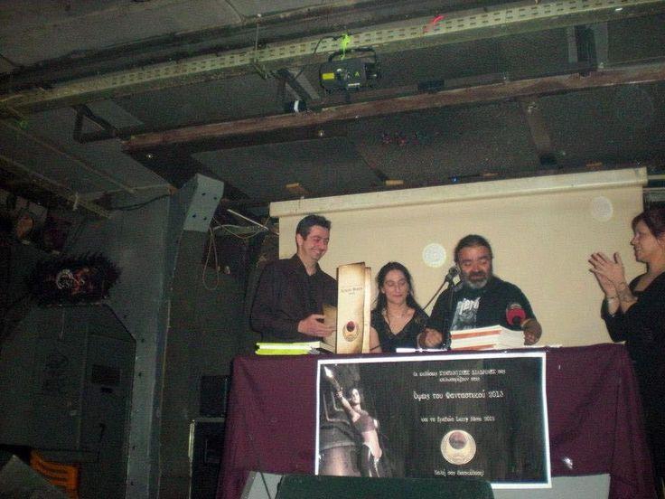 Βραβεία λογοτεχνίας του φανταστικού Larry Niven: Στείλτε σήμερα την συμμετοχή σας. Διεκδικήστε και ...