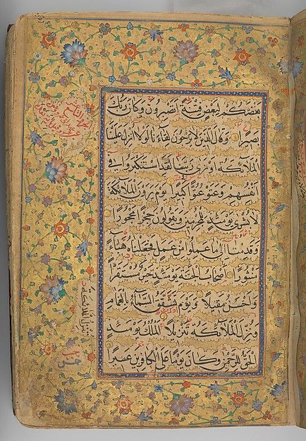 Ibrahim Sultan (1394–1435), grandson of Timur and governor of Shiraz, was a patron of the book arts and an accomplished calligrapher in his own right. This Qur'an manuscript, executed in an elegant naskh script, was written by the ruler himself, signed and dated to June 1427