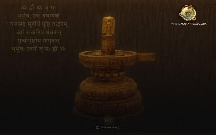 The Occult siva linga - Photography by Tarun Kumar in Photography at touchtalent 55121