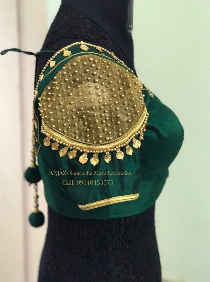 Gold Plated Coin Work Bridal Blouse Design