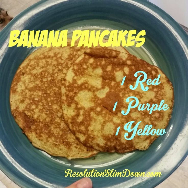 Resolution Slim Down: 21 Day Fix Banana Pancakes