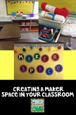 Getting ready for back to school and Maker Space is simple with this post by the Science School Yard!