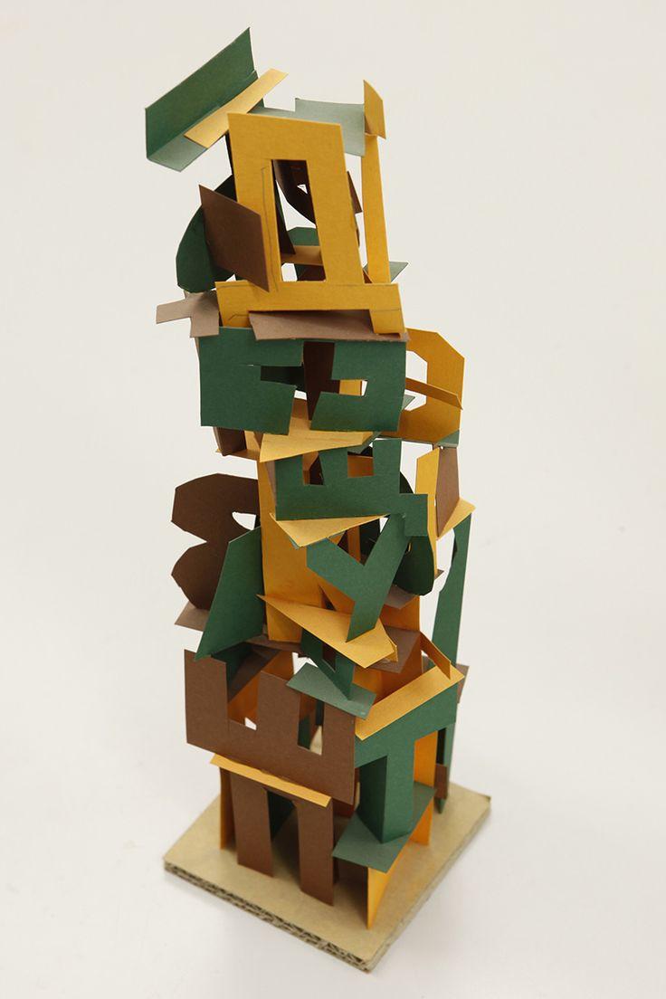 «Башня-текст», 2006 год, Андрей Рыков, 6 лет.