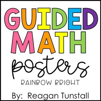 These free posters are a great resource for starting guided math!