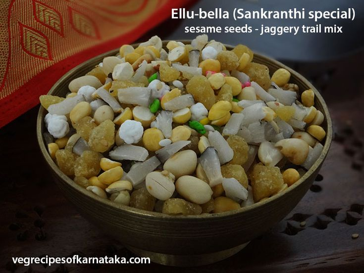 Ellu bella or Karnataka style sesame seeds jaggery trail mix recipe explained with step by step pictures. Ellu bella or yellu bella is very popular sweet trail mix and is prepared during Makara sankranthi festival. Ellu bella is another guilt free snacks recipe prepared using ground nut, roasted gram, dessicated coconut, sesame seeds and jaggery.