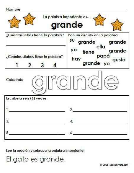 Práctica de 100 Palabras de alta frecuencia Kinder (uso frecuente ...