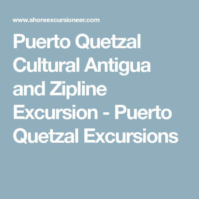 Puerto Quetzal Cultural Antigua and Zipline Excursion - Puerto Quetzal Excursions