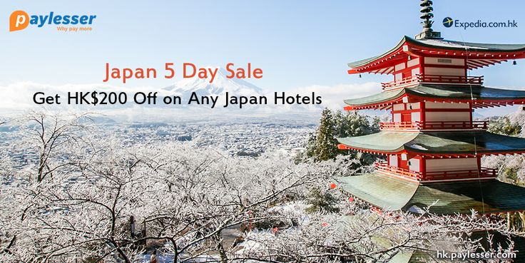 Enter the Expedia coupon code and get HK$200 discount on any Japan Hotels. Book now to avail this amazing offer. #Expedia #Paylesser Why pay more?