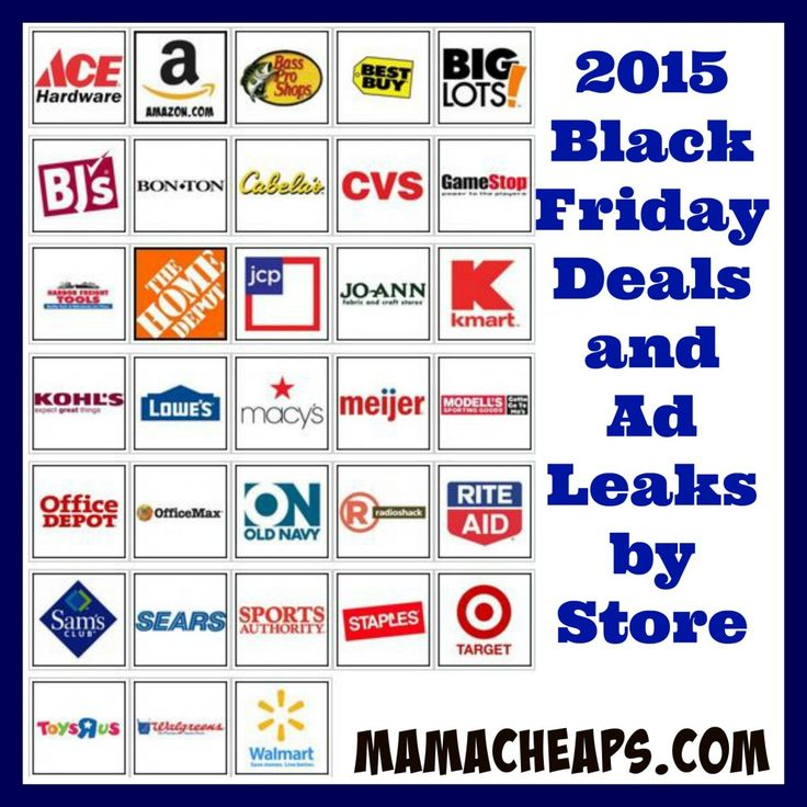 2015 black friday deals and ad leaks
