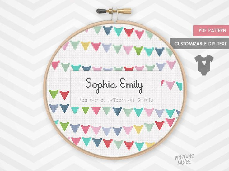 BABY BUNTING ANNOUNCEMENT counted cross stitch pattern, girl shower sampler modern nursery decor, easy personalized birth record xstitch pdf by PineconeMcGee on Etsy https://www.etsy.com/listing/257882023/baby-bunting-announcement-counted-cross