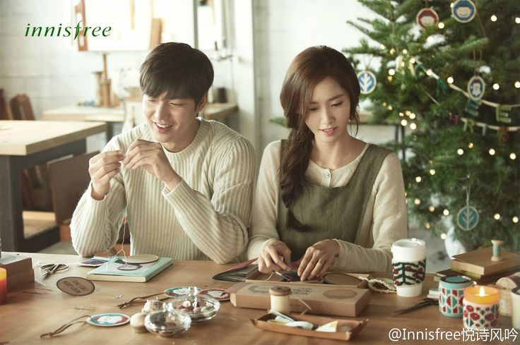 Yoona and Lee Minho