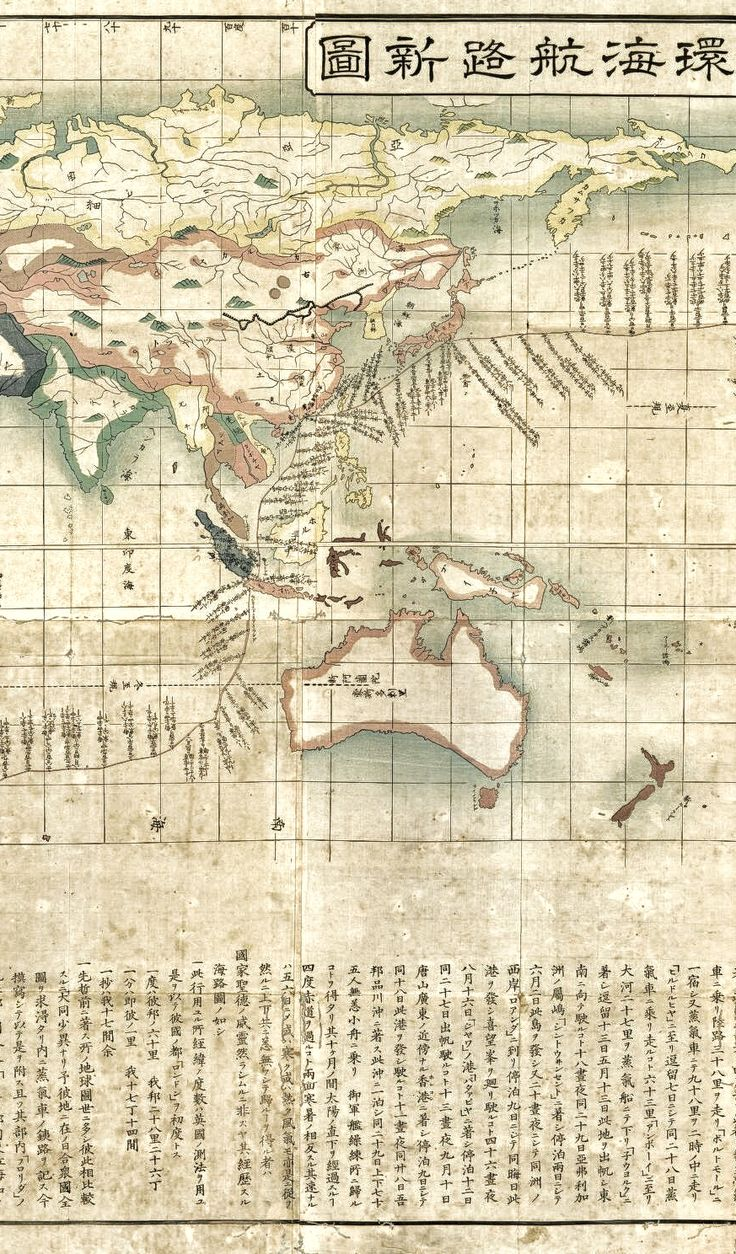 262 best japanese korean chinese ancient maps images on detail of asia from 1862 japanese world map kankai kro shinzu publicscrutiny Choice Image