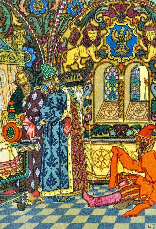 """Б. В. Зворыкин. """"Сказка о золотом петушке"""""""