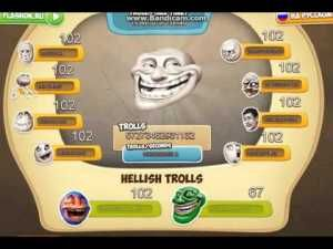 Play games #Cookie_Clicker, #CookieClicker, #Cookie_Clicker_play, #Cookie_Clicker_game, #Cookie_Clicker_online Trollface Clicker: http://cookieclickerplay.com/trollface-clicker.html