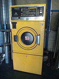 SANYO コイン式ガス乾燥機 SCD-355C 7Kg (中古)