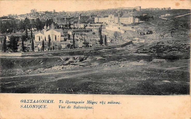Ρετρό Θεσσαλονίκη -Παλιές φωτογραφίες δείχνουν μια άλλη πόλη, δεκαετίες πριν [εικόνες] | iefimerida.gr