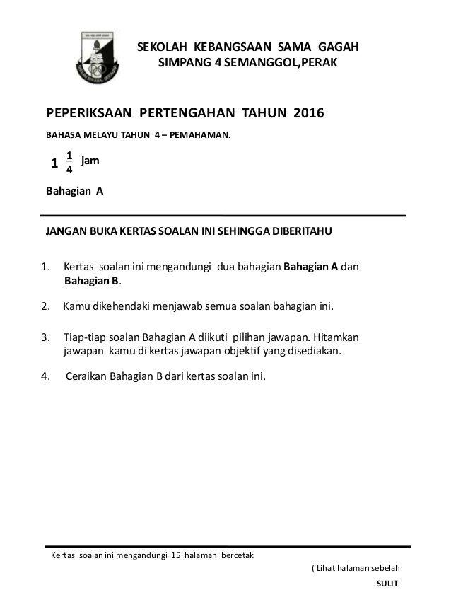 Ujian Bahasa Melayu Pemahaman Tahun 4 In 2020 Malay Language Kids Math Worksheets Math For Kids