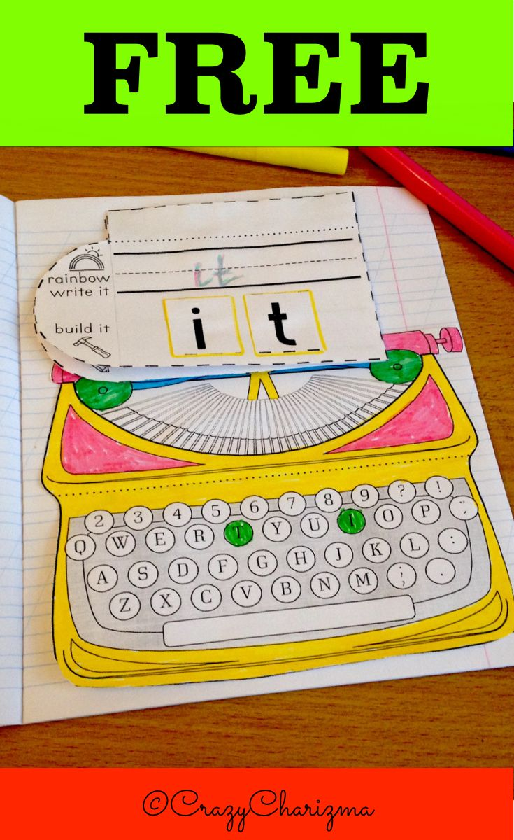 FREE FREE FREE Sight Words Interactive Notebook - use these cute typing machine to practice FRY words with your kids! | https://www.teacherspayteachers.com/Store/Crazycharizma