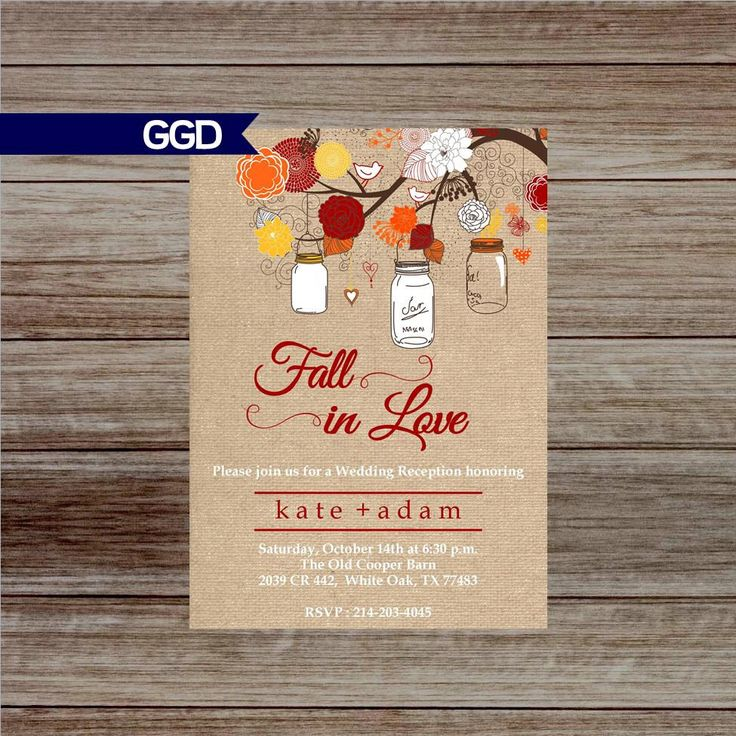 Fall Wedding Reception Invitation Reception Only Invitation