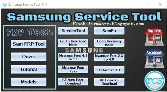 Samsung Service Tool 2019 Full Tested Download Link | Xdarom
