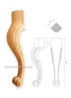 гнутые ножки для мебели деревянные MN-036