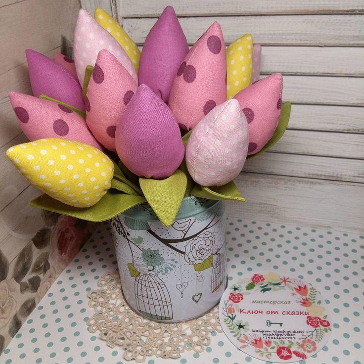 «Тюльпаны из хлопка станут ярким украшением Вашего интерьера! Замечательный подарок для мамы, бабушки или подруги на 8 марта! Букет который не завянет,…»