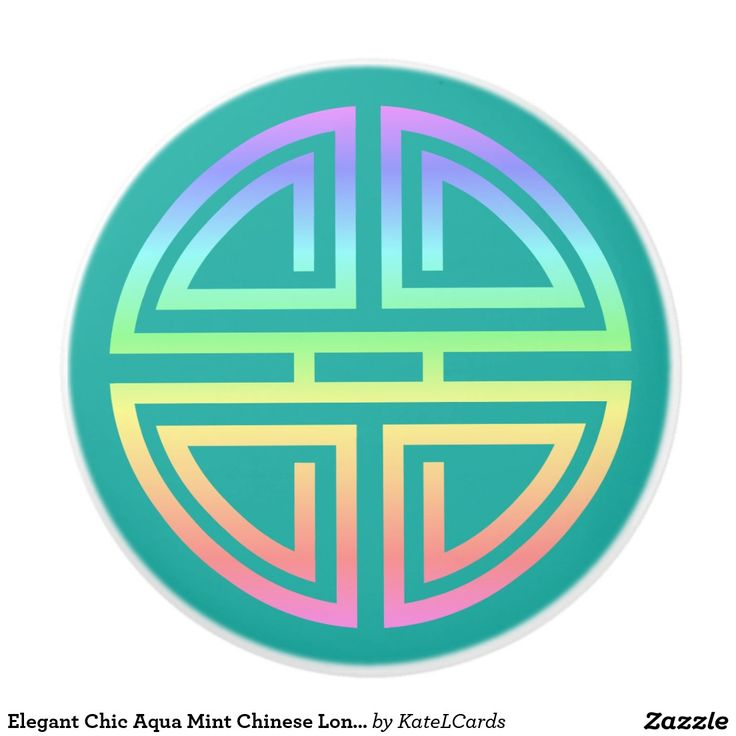 Elegant Chic Aqua Mint Chinese Longevity Motif Ceramic Knob