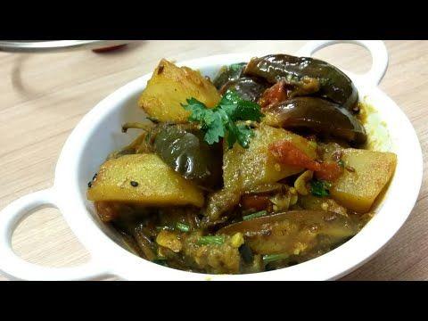 ऐसे झटपट बनाए आलू बैंगन की सब्ज़ी/aloo baigan ki sabzi- Tiffin recipe/ Achaari aloo baigan ki sabzi - YouTube