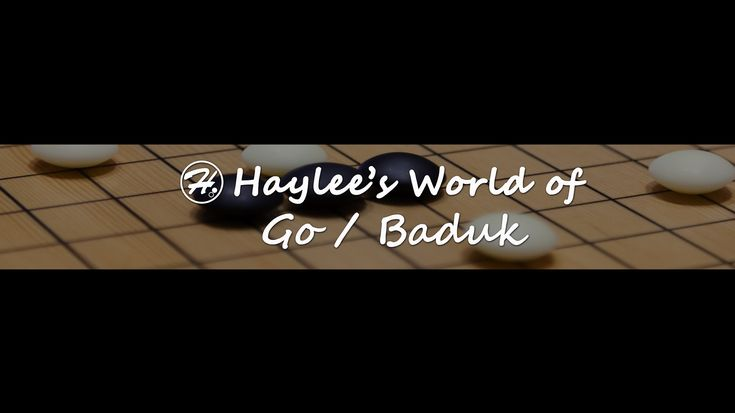 High-level Go (baduk) games and commentaries in English! Subscribe to follow the latest updates! Find different Go contents in the channel: - Casual online g...