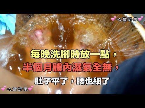 血管堵了, 醫生1個「救命穴」挽回生命!血管暢通無阻,恢復血管彈性! - YouTube