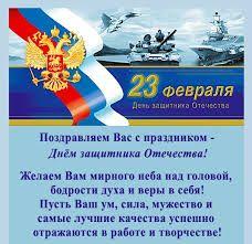 Картинки по запросу советские открытки с 23 февраля