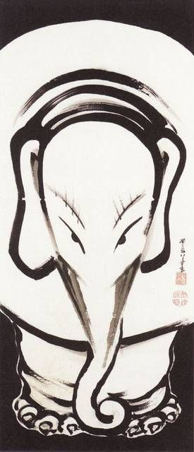 #Japanese black, Jakuchu Ito 伊藤若冲 白象図