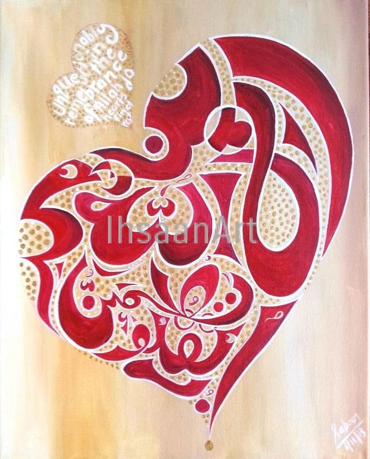 "Tranquil Heart#calligraphy#  ""…Unquestionably, in the remembrance of Allah do hearts find rest."" (13:28)"