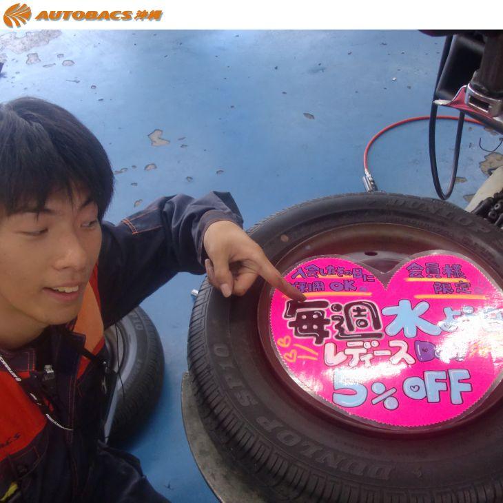オートバックス レディースデー おしゃれまとめの人気アイデア Pinterest Autobacs Okinawa オートバックス 中古車 本日