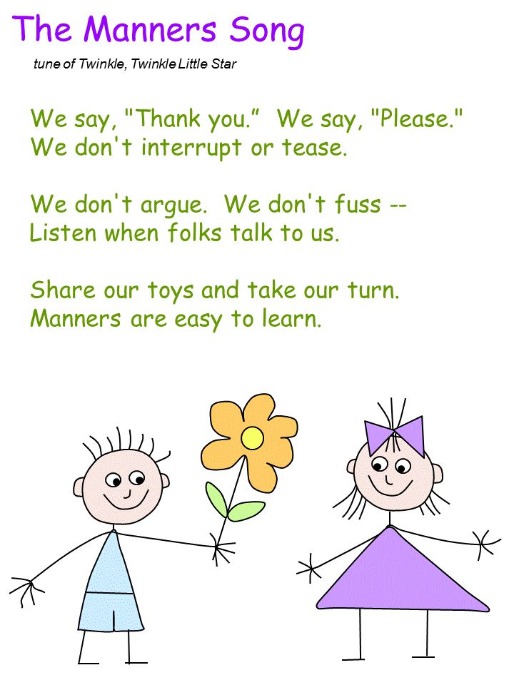 manners theme preschool template toddlers lesson plan template 808