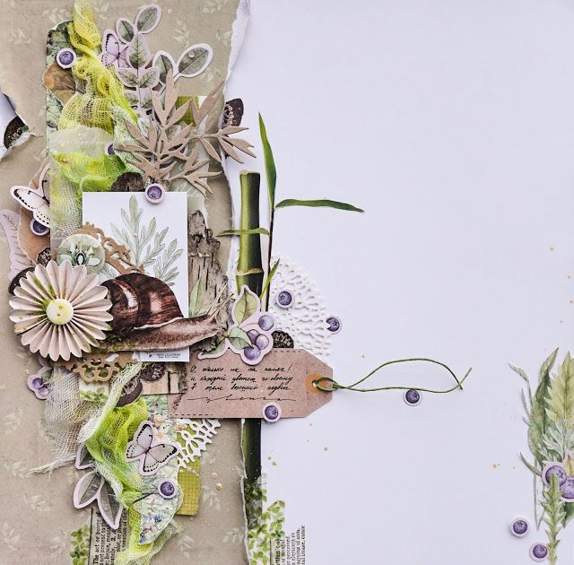 Magic Attic Design by Maria Lillepruun: Paper Queen - первый тур. Страничка