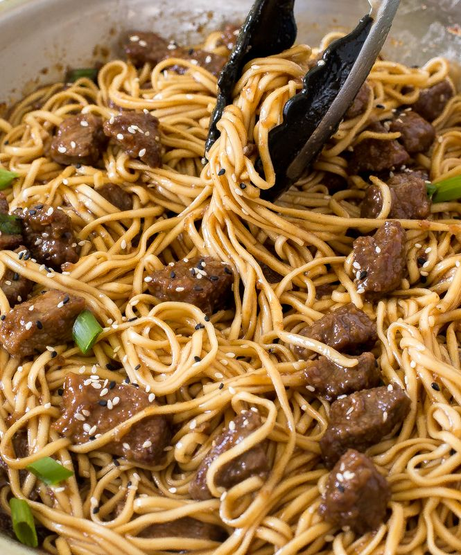 20 Minute Beef Teriyaki Noodles. Tender stir fried flank steak and noodles tossed in a homemade teriyaki sauce!