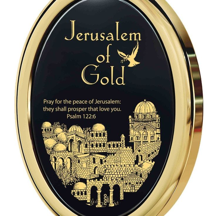 Holy city of Jerusalem and Psalm 122:6 Prayer for Peace in 24k gold Natural Onyx Stone 14k Yellow Gold oval frame (29.5mm x 17mm) Gold Filled Italian Rolo chain