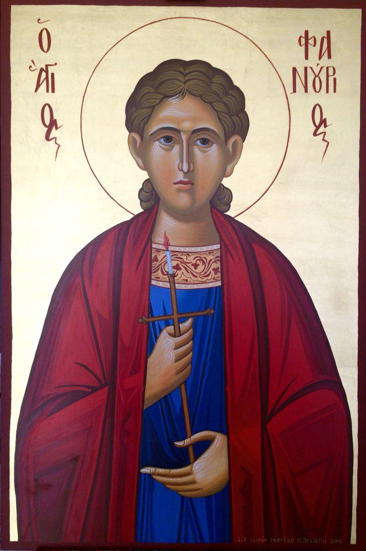 Αγιος Φανούριος   40x60cm  Αγιογραφία σε ξύλο  Διά χειρός Μαρίας Παναγή