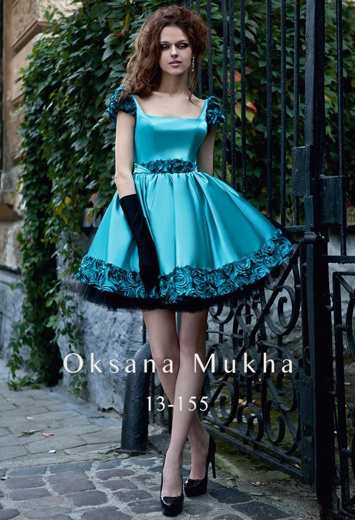 Prom 2013, Oksana Mukha