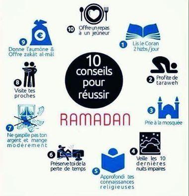 1- Lis le coran et médite-le, l'idéal serait de le clôturer en lisant 2 hizbs par jour. Si tu ne peux pas le lire, écoute-le seul ou à la maison pour en faire profiter toute ta famille Le prophète Muhammad - Prières et bénédictions d'Allah sur lui – dit...