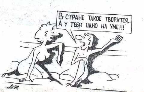 Сообщество ЛЮБОВ, ЕРОТИКА , СЕКС