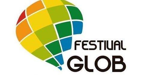 Global Fest Festival de Globos de Cantolla 2016 | FERIAS DE MÉXICO
