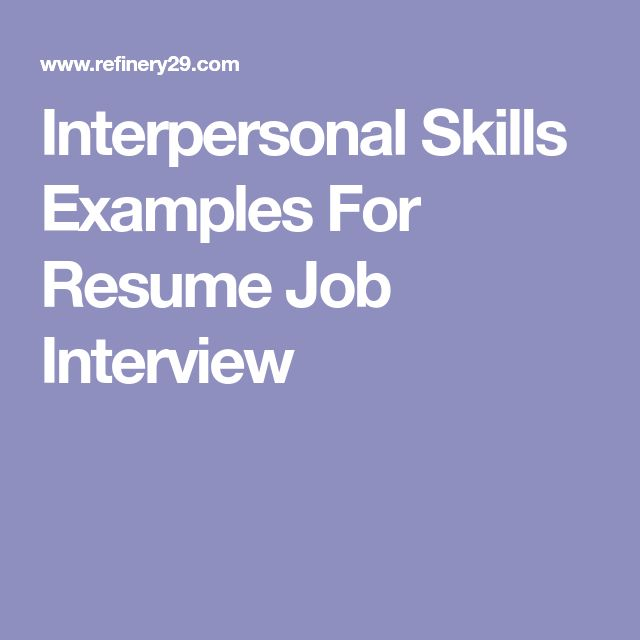 9 Essential Interpersonal Skills To Include On Your Résumé  Interpersonal Skills Resume